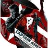 映画『キャプテン・アメリカ/ウィンター・ソルジャー』の感想