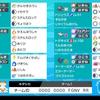 【s3使用構築】バンドリ・ダイジェッター【最終日最高34位最終330位】