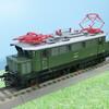 BRAWA DB 145 168-1 Ep.4 その4