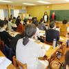 教員養成講座 第3期 土日基礎コース1日目.   Lehrerausbildung