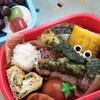 ~磯辺揚げでワニさんキャラ弁~冷凍食品を使わず可愛い幼稚園弁当