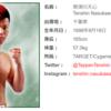 「キックボクシング史上最高の天才」那須川天心の試合動画まとめVOL.2|「他を寄せ付けない強さ!」2018年~2019年まで
