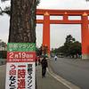 京都マラソン2017の受付が始まりました!