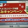 ニンテンドーeショップ更新!数ヶ月ぶりの3DS VC!ポケモンカードGBが本日配信スタート!