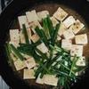 今日の夜ごはん♬マーボー豆腐