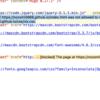 hugoで作成したサイトをGitHub pageにデプロイしたらCSSがブロックされた件