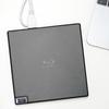 MacとWindows兼用の外付けブルーレイドライブ【BDR-XD07LE】を探して買ってみた