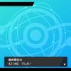 【ポケモン剣盾】シーズン1の結果と今後について