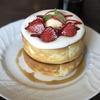 [ま]星乃珈琲店春の苺フェア「苺とふんわりクリームのスフレパンケーキ」を喰らう @kun_maa