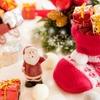 クリスマスプレゼントは親の都合ではなく、子供の欲しいものをサンタさんに貰いましょう。