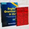 英語を勉強するなら文法を味方に付けよう!おススメ文法教材2冊。