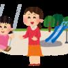 今日3/11㈬の生徒の話他あれこれ【発達障がい 学習塾】ふぉるすりーるブログ 2020/03/11②