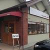 元総社神社近くにある可愛らしいパン家。UNPEU (アンプ)