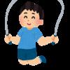 年齢と縄跳びと膝の痛み ~準備運動の大切さを文字通り痛感する~
