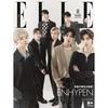 ELLE JAPON(エルジャポン) 2021年8月号増刊 ENHYPEN特別版  が入荷予約受付開始!! #ENHYPEN #エンハイプン #엔하이픈