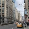 ニューヨークへ語学留学⑧ マンハッタンを歩く