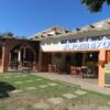 ペルー編 (6)Huaraz 新Yungayで利用した宿と食べ物情報。