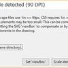 Inkscapeの仕様変更(解像度)について