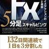 1/15 Kindle今日の日替りセール