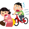 自転車の保険はどれが良いのか調べてみた(賠償保険)