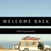 【COBAのブログ】再稼働します!
