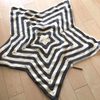 星型ブランケットの編み方②