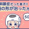 【おしらせ】Genki Mamaさん第55弾掲載中!