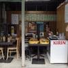 下関市 : 長門市場 〜 今浦の町並み