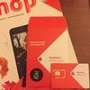 【ポルトガル】プリペイドSIMの料金体系 Vodafone編(2016年10月)