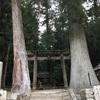 4月に室生龍穴神社に行った話