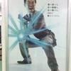 「JR東日本から、少年だった熱き中年へ。」JR東日本 ドラゴンボールポスター