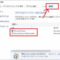 Microsoft MVP Blog