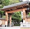 「とろけ地蔵」の大圓寺