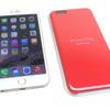 新型iPhoneやiPad発売時に保護ケースなど対応アクセサリーが出揃わなくなる可能性