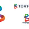 #121 東京BRT運行前の路線バス「プレ運行」は渋滞注意 環状2号暫定道路の交通状況より