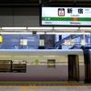 【特集】中央本線特急型、最後の冬を追う Vol.6 E351&豊田189、定期運用終了。
