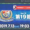 第19節 横浜F・マリノス VS 浦和レッズ