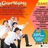 Giant☆Nights×ASSIST 10th Anniversary special!!