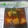 [20/06/29]「ガスト」(名護店)の「コク旨麻婆豆腐」 539-100(割引券)円 #LocalGuides