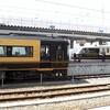 【A列車で行こう】ジャズの名曲をイメージした列車がある?大人の雰囲気満載の気軽に楽しめるJR九州のデザイン列車!