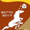 クリサッカーワールドカップ開幕!!