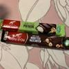 輸入菓子:巴商事:テリーズ チョコレートオレンジ タブレット ミルク/COTE DOR (コートドール)(ピスタチオクリーム・ヘーゼルナッツ