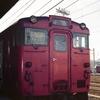 1981年のオヤジカメラ汚写真 太多線・名鉄新岐阜駅