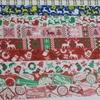 100均マスキングテープ でクリスマス!カードデザインや作り方とは