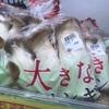 大きなエリンギを買いました