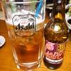 釧路海鮮寿司居酒屋笑楽の日曜昼飲みで山盛りいくら丼