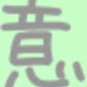 意識高い系太郎ブログ