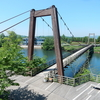 国営備北丘陵公園②・つどい橋:庄原市
