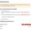 Amazon Lightsail に GitLab Runner をワンライナーで構築する
