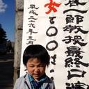 関谷ゼミブログ